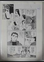 z254 Teppen Original Japanese Manga Comic Interior Page