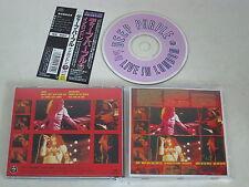 DEEP PURPLE/LIVE IN LONDON(METAL MANIA TECX-20510) JAPAN CD ALBUM+OBI