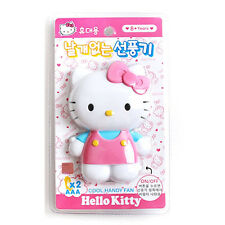 Portable Hello Kitty Mini Electric fan Cute Safe Summer Fan without wing Pink