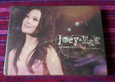 Joey Yung ( 容祖兒 ) ~ 甜蜜蜜 2007鄧麗君金曲交響演唱會 ( Hong Kong Press ) Cd