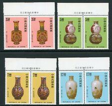 China 1992 Antique Glassware Set Scott 2848-51 Inscription Pairs MNH W534 ⭐⭐⭐⭐⭐⭐