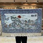 YILONG 2'x3' Handwoven Silk Tiger Tapestry Pictorial Home Interior Rug MC022H
