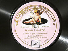 78rpm CHALIAPIN sings RUBINSTEIN The Prisoner - SINGLE SIDED AMOUR GRAMOPHONE