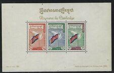 1960 Cambodia Scott #90b - Cambodian Flag and Dove Souvenir Sheet - MNH