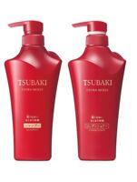 Shiseido Tsubaki Extra Moist Shampoo 500ml/ Conditioner 500ml/ Treatment 180g