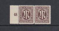 Bizone AM Post Michel-Nr. 27 VII ** postfrisch - Plattenfehler rechte Marke