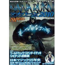 Magic The Gathering Chou Kouryaku MANA BURN 2010 strategy guide book / TCG