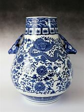 More details for 20th century chinese export blue & white deer handles vase ~ free uk postage