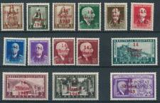 [148] Albania 1943 good set very fine MNH stamps value $300