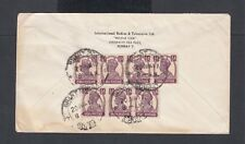 India 1947 Sea Mail Cover Bombay To Zurich Switzerland