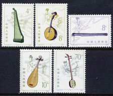 CHINA Sc#1833-7 1983 T81 Musical Instruments stamps