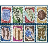 POLYNESIE N°_52 A 59 SERIE DES ARTS ILES MARQUISES, TIMBRES NEUFS* DE 1968