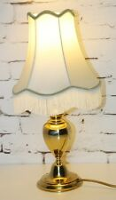 Vintage Retro Brass Table Lamp with Shade - FREE Shipping [PL3676]