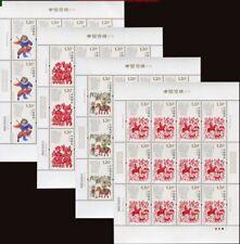 China 2018-3 Chinese Paper Cut Culture stamps full sheet 中国剪纸