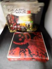 Microsoft Xbox 360 Gears of War 3 Limited Ed 320Gb Red & Black Console w 3 games