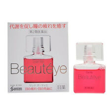 Santen Sante Beauteye Advanced Anti-Aging Japanese Eye Drops 12ml