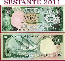 (com) KUWAIT  -  10 DINARS nd 1980/91 -  Sign 2 scarce  -  P 15a  -  VF