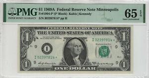 1969 A $1 FEDERAL RESERVE STAR NOTE MINNEAPOLIS FR.1904-I* PMG GEM UNC 65 EPQ