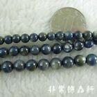 6mm 7mm Round Sea Shell Beads Loose Gemstone Beads for Jewelry Making Strand 15""