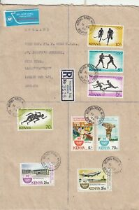 N4838 Kenya reg air cover June 1984 UK 8 stamps 1984 Olympics, ICAO.  Misionary.