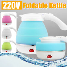 750ml Silicone Foldable Electric Water Kettle Travel Camping Water Boiler