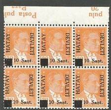 Turkey Hatay SC 1, 1a in Imprint Block of 6 MNH (2ciw)