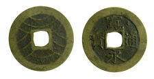 s389_4) China cash coin Diameter mm 28 unclassified