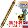 SBM-20 SBM20 SBM 20 an STS-5 SI22G M4011 Geiger Muller Radiation Tube Counter