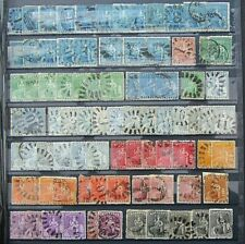 BARBADOS - COLLECTION OF QVIC SEATED BRITANNIA'S ON STOCKSHEET - TOTALLY UNCHKED
