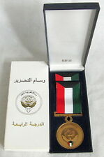 KUWAIT LIBERATION MEDAL SET GULF WAR 1991 FULL SIZE MADE IN ITALY BERTONI BOXED