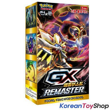Pokemon Cards GX Battle Boost REMASTER SM4+ 20 Packs Hologram Sun & Moon Korean