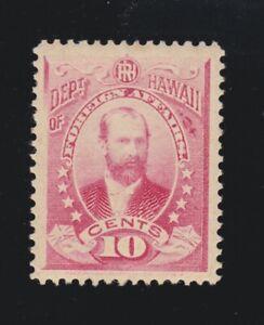 US Hawaii O4 10c Foreign Affairs Department Mint VF OG H SCV $45