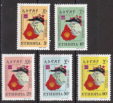 Ethiopia: 1977, 60th anniv. of the Great October Socialist Revolution,  MNH