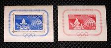 Romania 1337-1338 Souvenir Sheets Olympics MNH
