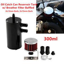 Car SUV Aluminum Oil Catch Can Reservoir Tank Pot w/ Breather Air Filter Baffled