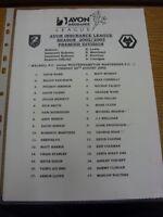 20/08/2002 Walsall Reserves v Wolverhampton Wanderers Reserves  (single sheet, S