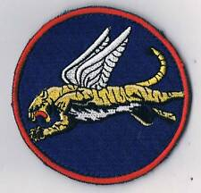 ISRAEL IDF AIR FORCE THE FLYING TIGER SQUAD. NEW PATCH NEW AIRCRAFT M-346 MATER