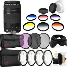 Canon EF 75-300mm f/4-5.6 III Lens + 58mm Accessory Kit for Canon T7 T7i T6
