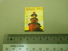 Malaysia 30 sen Stamp Pulau Undan Lighthouse Melaka Art