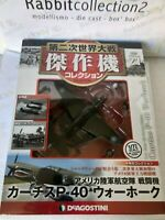 "DIE CAST "" CURTISS P-40 WARHAWK "" WW2 AIRCRAFT COLLECTION FIGHTER 1/72 (21)"