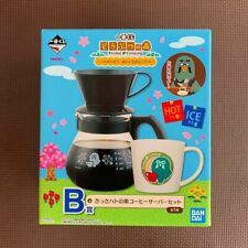 Animal Crossing Ichiban Kuji Prize B Coffee server set  Mug Cup cafe