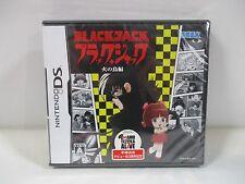 DS -- Black Jack Hi no Tori Hen -- New & Sealed!! Nintendo DS, JAPAN Game. 46734