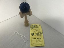 Kendama - made in Japan - new - classic wooden skill toy