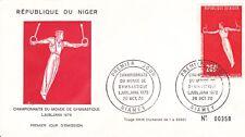 ENVELOPPE  1ER JOUR  - NIGER - 1970