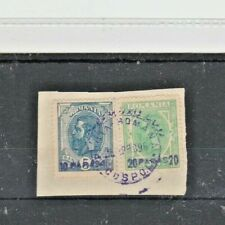 More details for rumanian post offices in the turkish empire. sg7 + sg9. used. cat £40.00