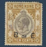 "HONG KONG 10C REVENUE STAMP DUTY STAMP WITH ""B OF E"" OVERPRINT"