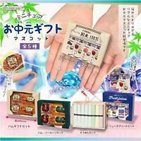 J Dream Miniature Hazime Ataru control gift mascot Gashapon 5 set mascot toys