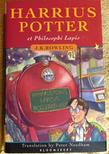 Harry Potter, Latin Edition - J.K. Rowling - NEW - HC