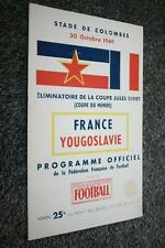 Ancien PROGRAMME officiel )) FRANCE V YOUGOSLAVIE 1949 élm..Coupe du monde 50