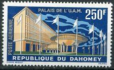 Dahomey 219 postfrisch, Versammlung Afrikanisch - madagassischen Union